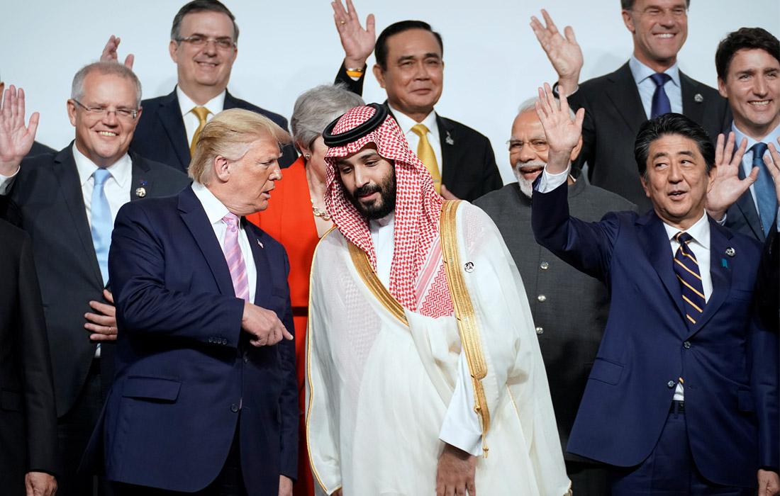 Лидеры G20 на подиуме для фотографирования