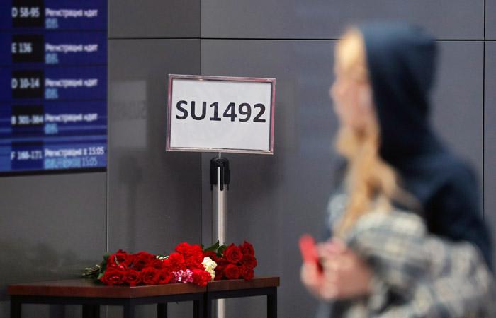 Бортпроводника сгоревшего Superjet представят к награде посмертно