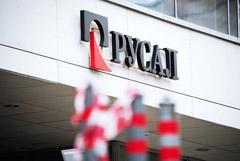 """Акции """"РусАла"""" упали на 7,3%"""