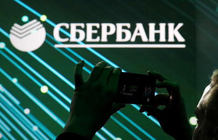 Кредит 18 лет сбербанк казахстан