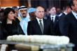 Президент России Владимир Путин посетил церемонию прощания с бывшим президентом Франции