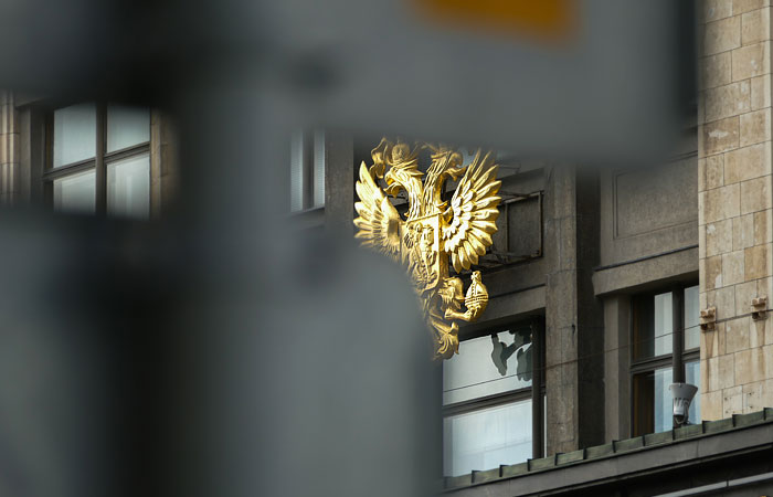 Госдума приняла закон о поправках к Конституции РФ