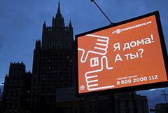 МИД сообщил, что втайне вывезенные из РФ в США школьники оказались в сложном положении