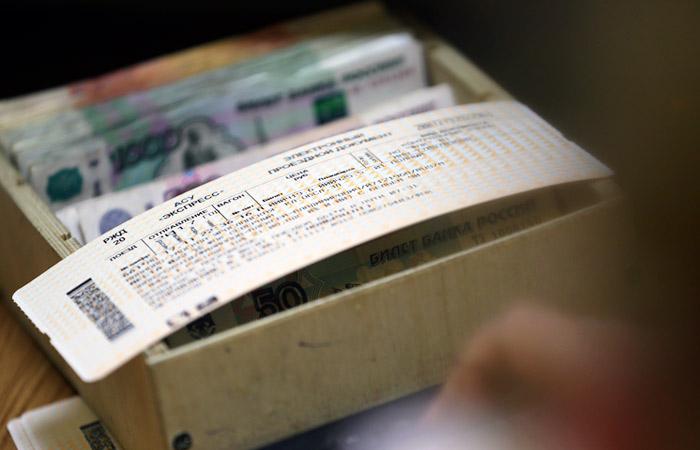 РЖД с 26 мая будет взимать 2 рубля 13 копеек за возврат билета