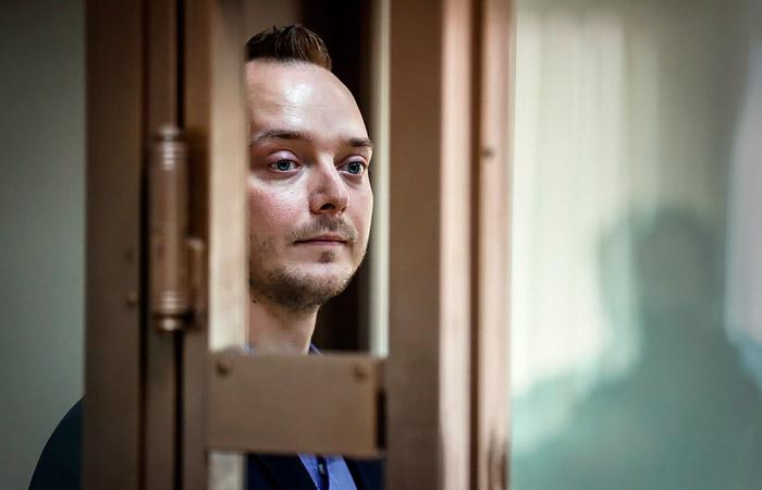 Мосгорсуд оставил журналиста Сафронова под арестом