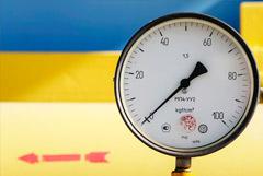 """""""Газпром"""" заказал допмощности для транзита через Украину в октябре"""