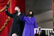 Первая женщина, ставшая вице-президентом США, Камала Харрис с супругом