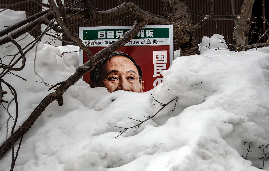 Центральные и северные районы Японии накрыло сильным снегопадом