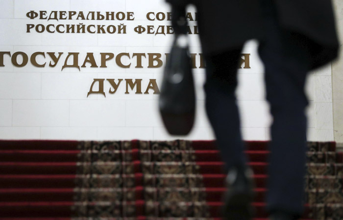 Памфилова сочла перенос даты выборов в Госдуму нецелесообразным