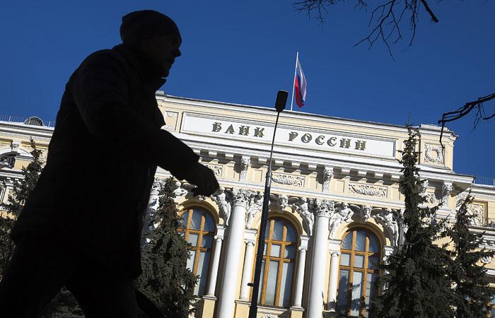 ЦБ допустил возвращение экономики РФ к докризисному уровню к концу года