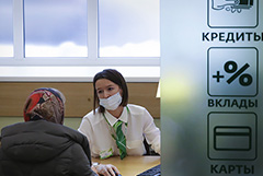 Банк России попросил о праве запрещать банкам кредитовать людей с долгами
