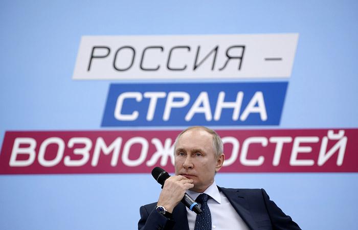 """Путин рассказал о возможностях стратегического комплекса """"Авангард"""""""