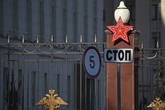 Минобороны РФ вызвало военного атташе Германии из-за слов о ядерном сдерживании России