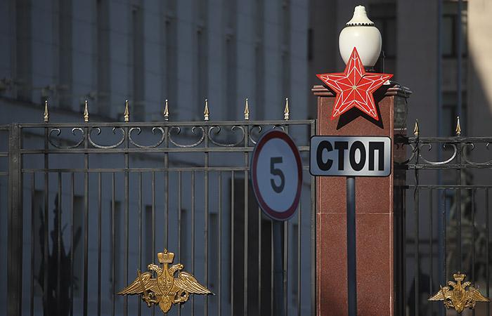 Минобороны РФ вызвало военного атташе Германии из-за слов о сдерживании страны