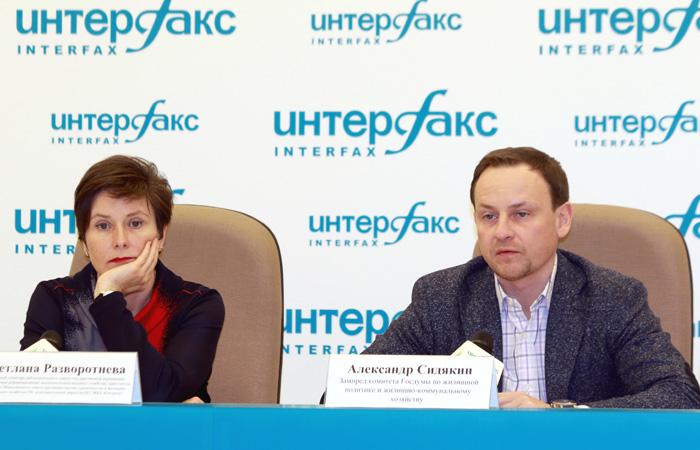 Депутаты ГД подготовили правовую основу для борьбы с неплательщиками в сфере ЖКХ