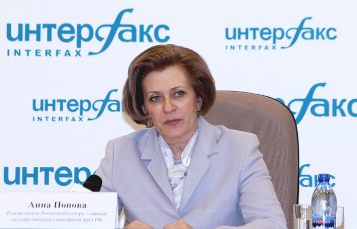 Роспотребнадзор: РФ обеспечена всеми необходимыми вакцинами против гриппа