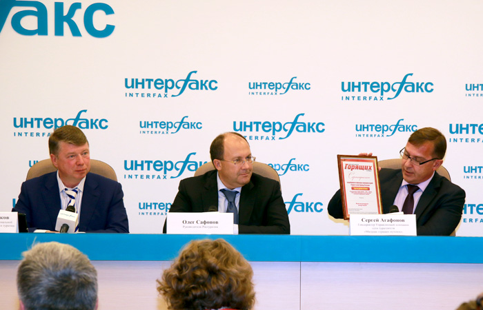 Ростуризм определил трех финалистов, но не завершил конкурс на создание туристского бренда России