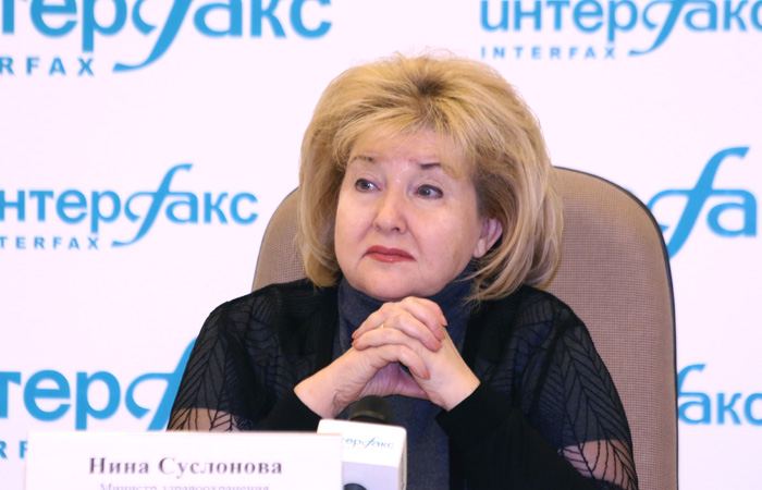 В Московской области откроются 34 клинико-диагностических центра