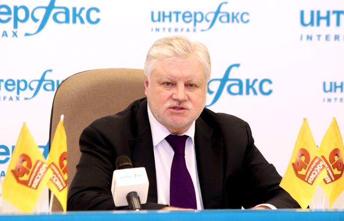 """""""Эсеры"""" уверены в поддержке гражданами их требований к правительству"""