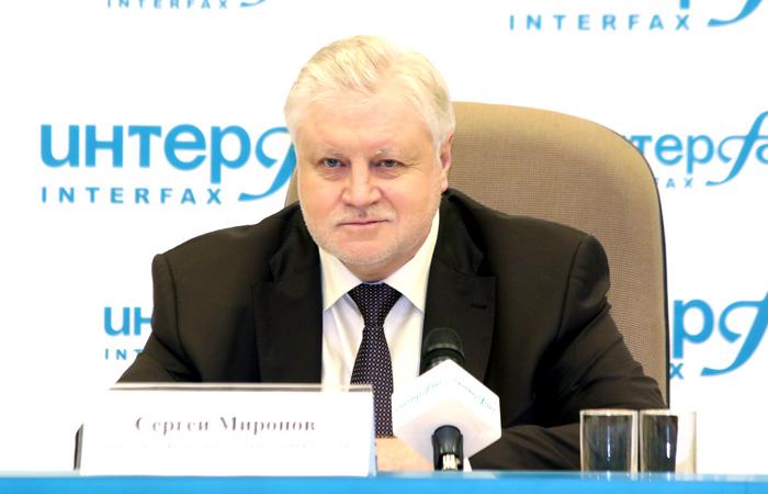"""Миронова не устраивают результаты """"эсеров"""" на выборах"""