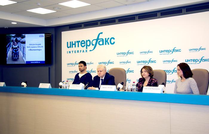 В Москве презентовали интернет-ресурс Dislife, связывающий напрямую волонтеров и людей с инвалидностью