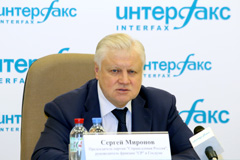 Миронов объясняет успех действующих губернаторов на выборах высоким авторитетом президента РФ