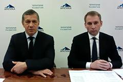 Прием заявок на получение статуса резидента Арктической зоны начнется 28 августа – Трутнев (видео)