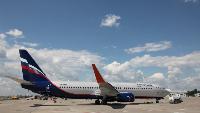 Летим во Владикавказ