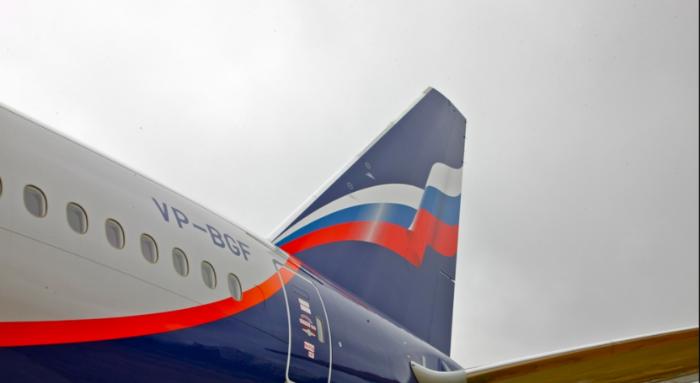 авиабилеты в красноярск из москвы аэрофлот