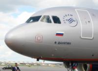 """""""Аэрофлот"""" отменяет в среду более 70 рейсов, ссылается на погоду"""