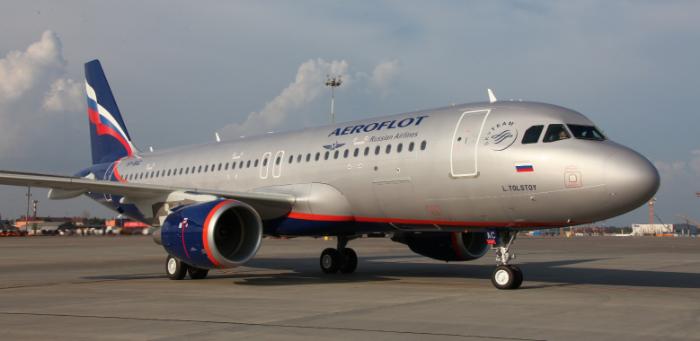 Аэрофлот получил в III квартале 29 млрд руб. чистой прибыли по МСФО, на уровне прогноза