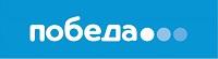 """""""Победа"""" открыла продажу на рейсы в Воронеж из Москвы и Санкт-Петербурга"""