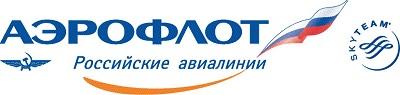 Аэрофлот увеличивает количество рейсов из Москвы в Крым