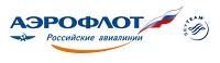 """Группа """"Аэрофлот"""" объявляет операционные результаты за январь 2020 года"""
