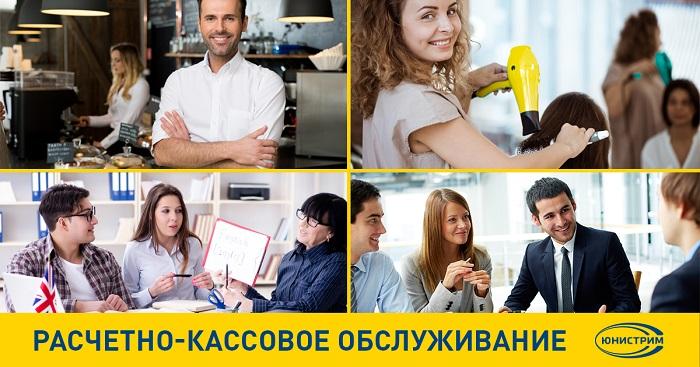 Юнистрим Банк: ежегодное увеличение прибыли для ИП на 80 000 рублей