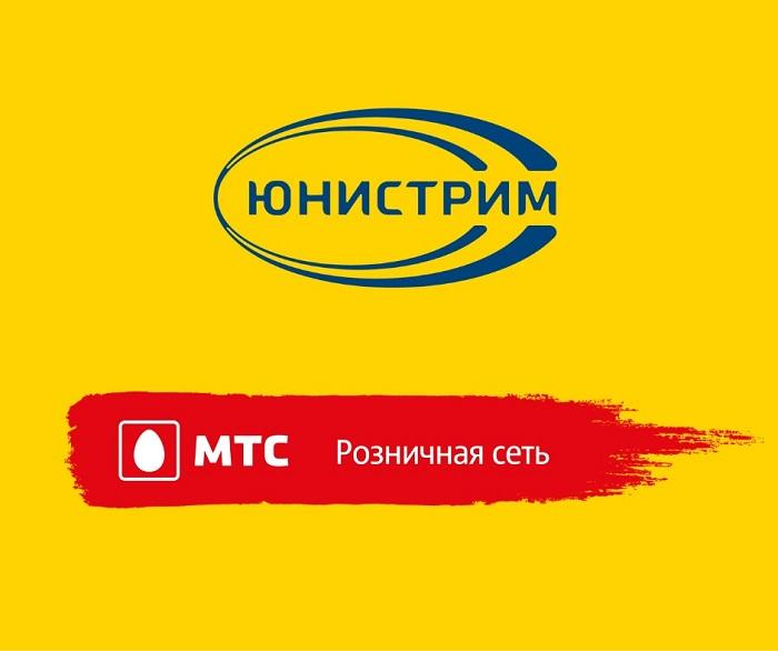 МТС запускает переводы Юнистрим в собственной розничной сети