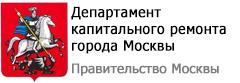 #МоскваЛучшийГородЗемли: как благоустраивали Москву последние 9 лет