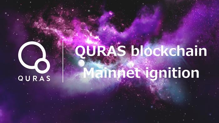 QURAS: 19 декабря 2020 года случился долгожданный запуск основной сети блокчейна QURAS, специализирующегося на защите конфиденциальности данных