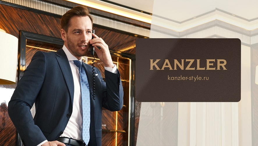 Сеть магазинов KANZLER расширяет привилегии для членов KANZLER Club