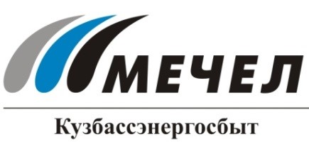 «Кузбассэнергосбыт» подключается к системе мониторинга платежной дисциплины компаний