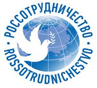 В Париже откроется интерактивная выставка «Путь к Победе: советские евреи во Второй мировой войне»