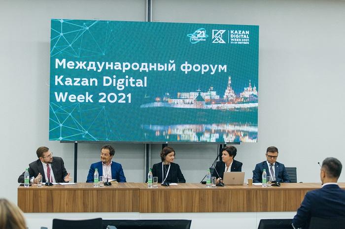 Интеграция принципов ESG: на форуме Kazan Digital Week обсудили устойчивое развитие