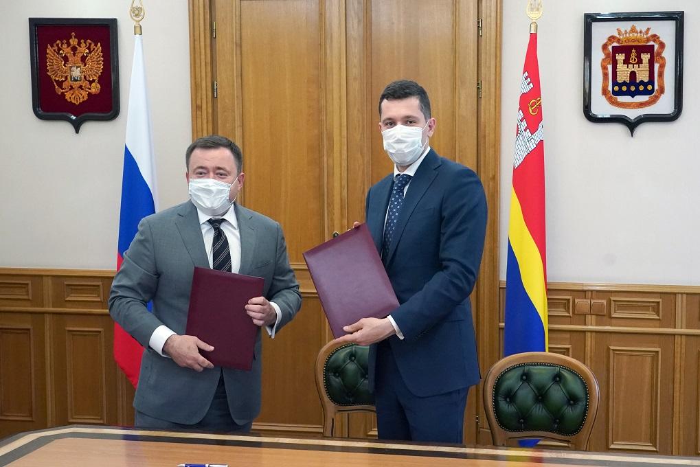 ПСБ подписал соглашение с Калининградской областью и открыл крупнейший в России центр уличного баскетбола