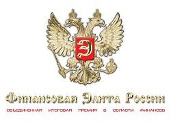 Премия финансовая элита россии forex forex дилер