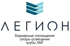 Завод НПО «Легион» рассказал о темпах развития