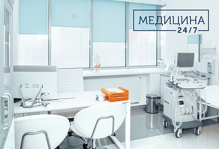 Новая Hi-Tech клиника открылась в Москве