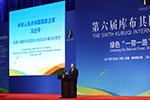 В китайской пустыне Кузупчи прошел международный экологический форум