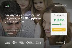 Онлайн-сервис  Platiza.ru переходит на новый уровень