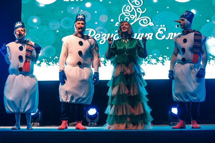 В Новогодней столице России открылась резиденция елки