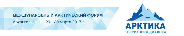В рамках проведения Форума «Арктика — территория диалога» глава МИД Норвегии впервые за 3 года посетит Россию